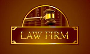 律师事务所网站备案需要哪些资料