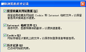 网站发布和更改内容后网页还是原来的内容没变化