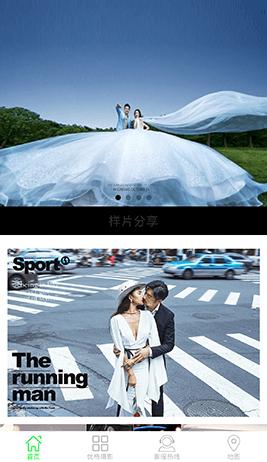 婚纱摄影小程序效果图